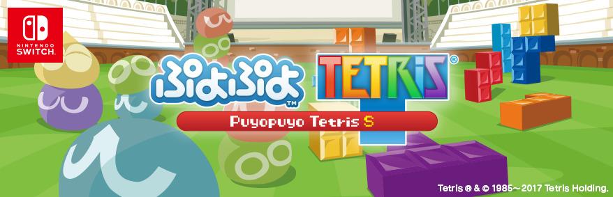 テトリスの画像 p1_4