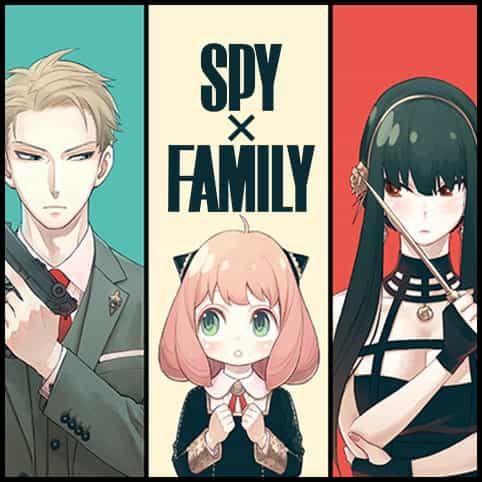 スパイファミリーのアニメ化はまだなの?