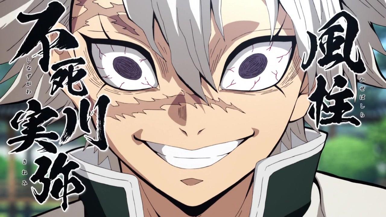 【鬼滅の刃】不死川実弥さんアニメを見た子供に鬼だと勘違いされる
