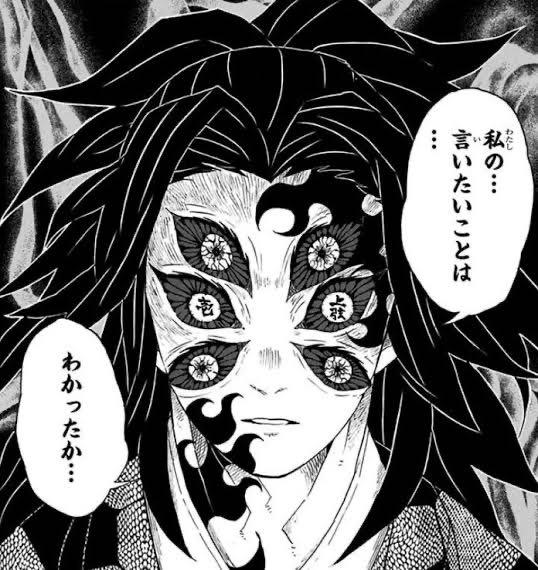 【鬼滅の刃】黒死牟(継国巌勝)の声優って誰になると思う?