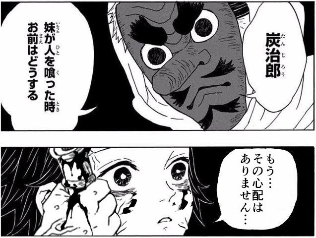 【鬼滅の刃】炭治郎が妹を殺していたらどんな展開になると思う?