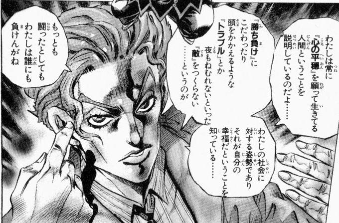 【ジョジョ】吉良吉影「もっとも闘ったとしてもわたしは誰にも負けんがね」