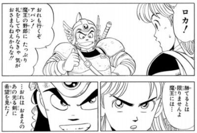 【ダイの大冒険】ロカって元勇者パーティの一員なのに評価が微妙じゃない?