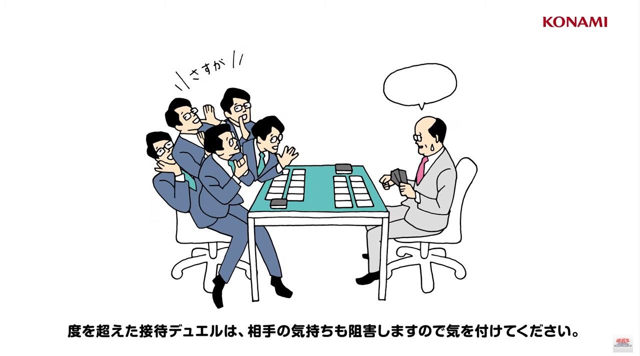 遊戯王公式がトチ狂った動画を公開 KONAMIどうした?