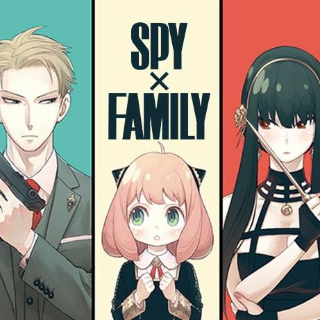 スパイファミリー(SPY×FAMILY)そろそろアニメ化してもいい気がする
