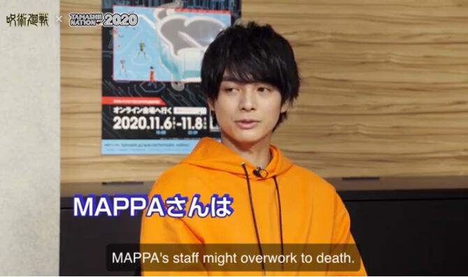 【海外の反応】外国人「最近のMAPPAはアニメ化引き受けまくってて大丈夫なのか?」