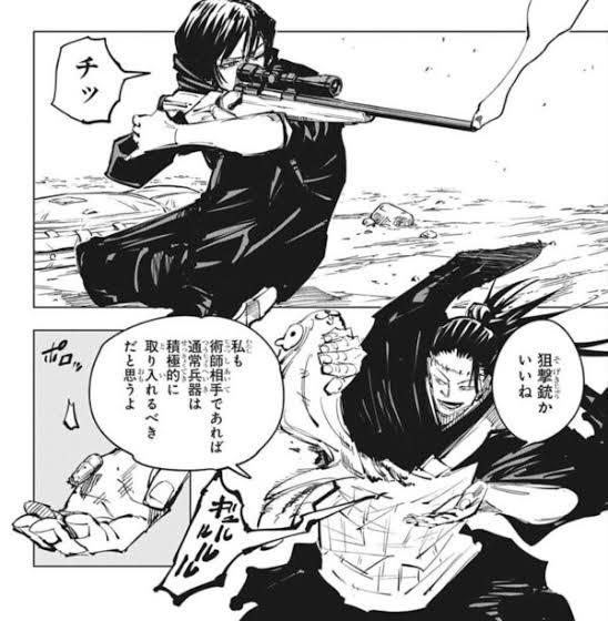 【呪術廻戦】何でも柔軟に肯定してくれるメロンパンナ(腱索)
