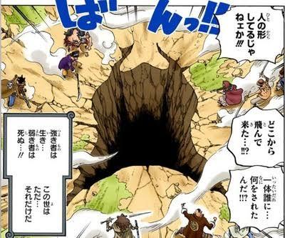 【ワンピース】カイドウはおでんや白ひげみたいにかっこよく大往生したいのになんで投身自殺未遂してたんだろう?