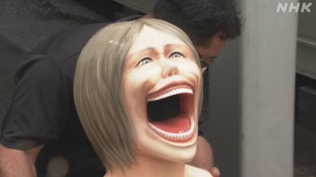 【進撃の巨人】JR大分駅前にダイナ巨人型のゴミ箱が登場 絵面が怖すぎる…